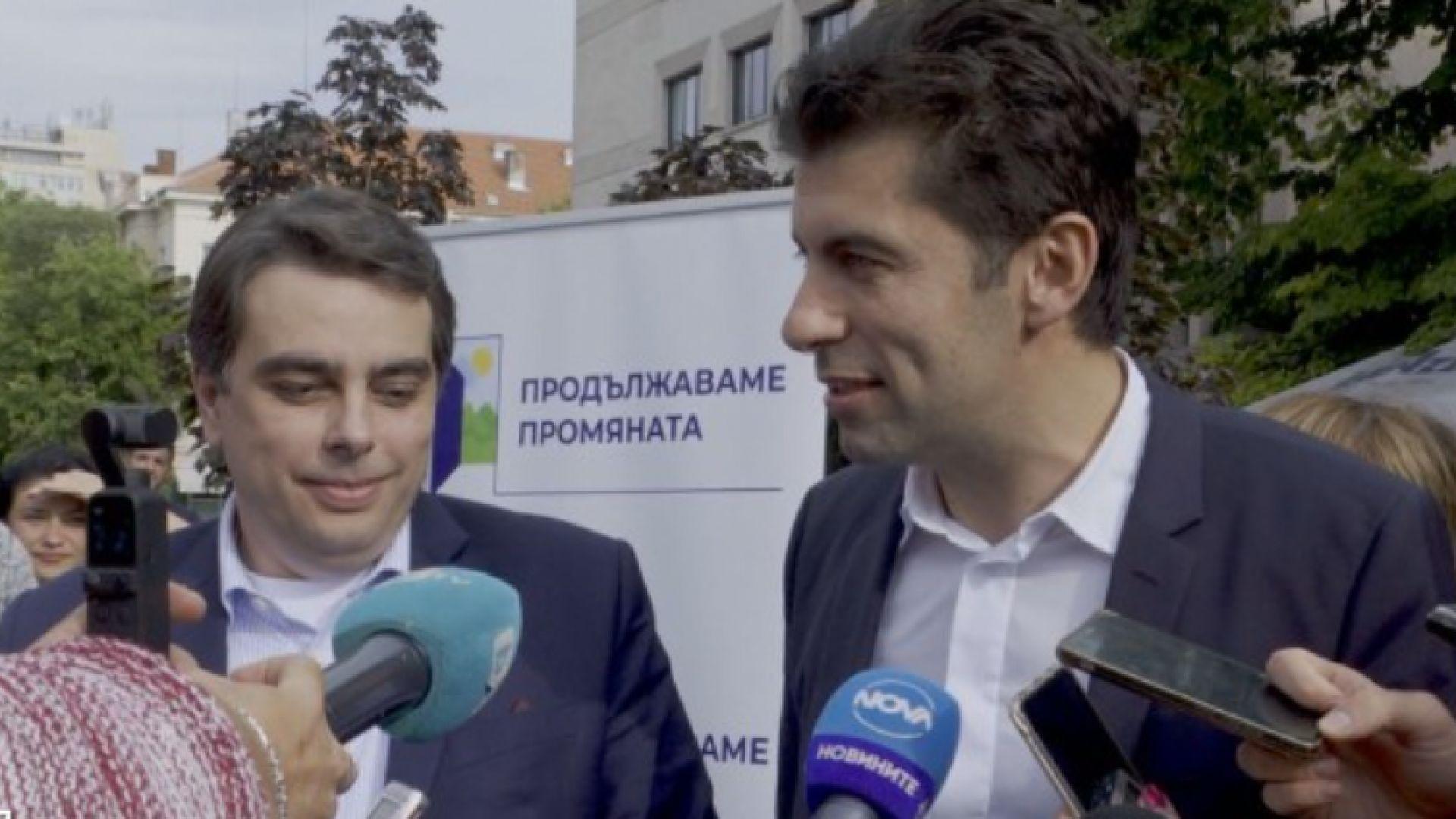 Петков и Василев обявиха 5 условия за предизборно споразумение, дори с ГЕРБ и ДПС (видео)