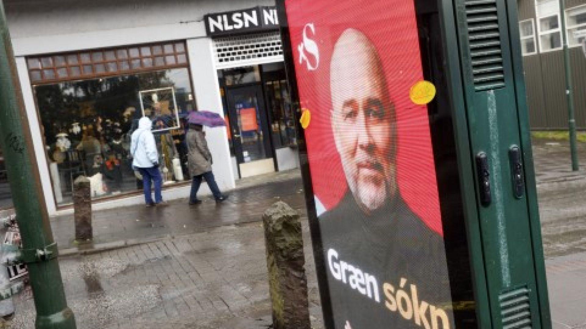 Избори: В Исландия се задава политическа главоблъсканица