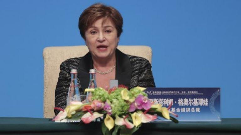 Управляващата директорка на Международния валутен фонд (МВФ) Кристалина Георгиева разкритикува