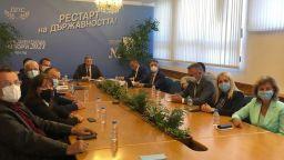 Ръководството на ДПС ще посочи кандидата за президент на партията