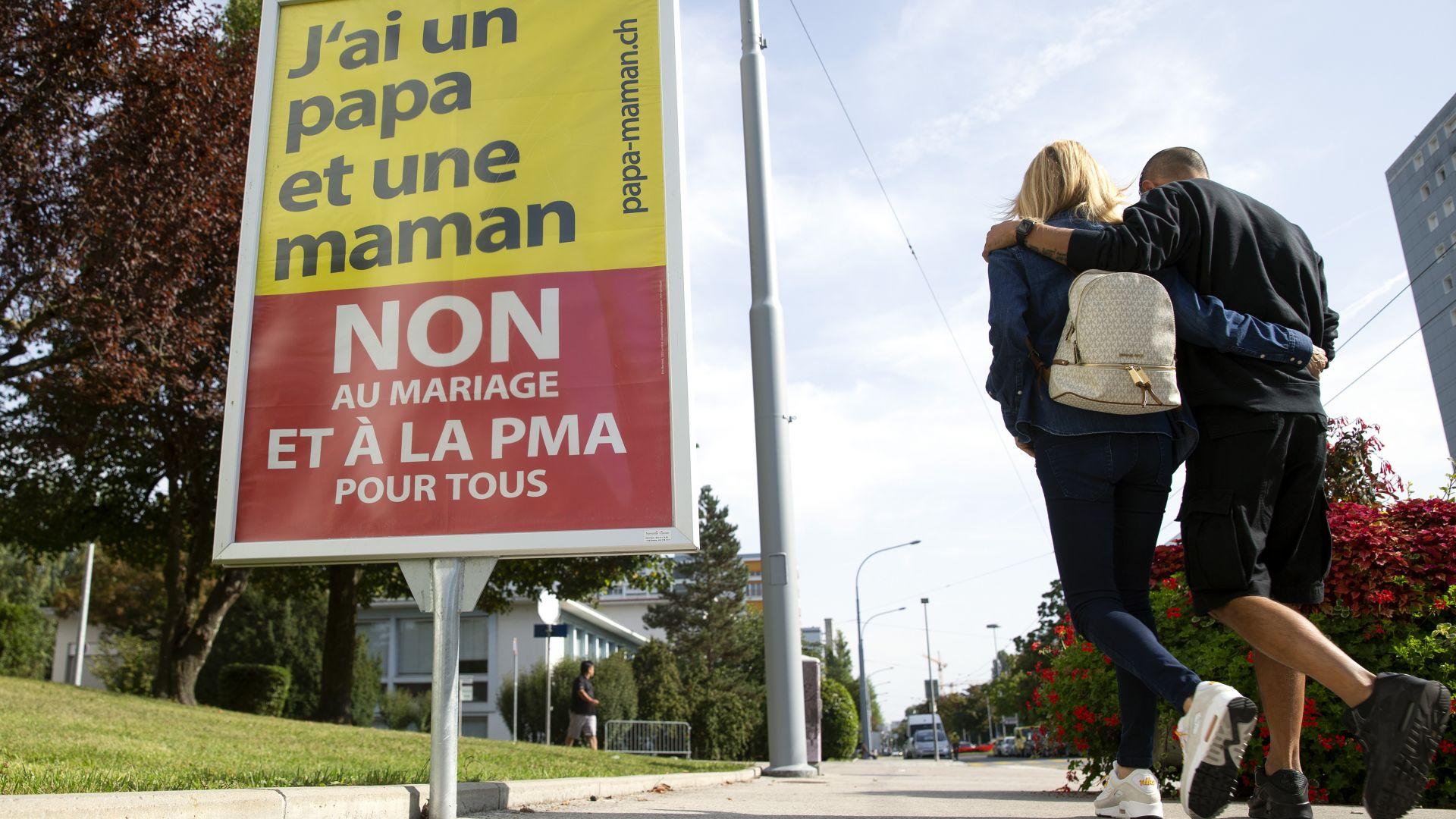 Швейцарците гласуват дали да се разрешат еднополовите бракове