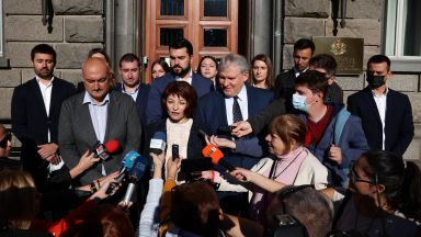 ГЕРБ-СДС се регистрираха в ЦИК, готови за победа