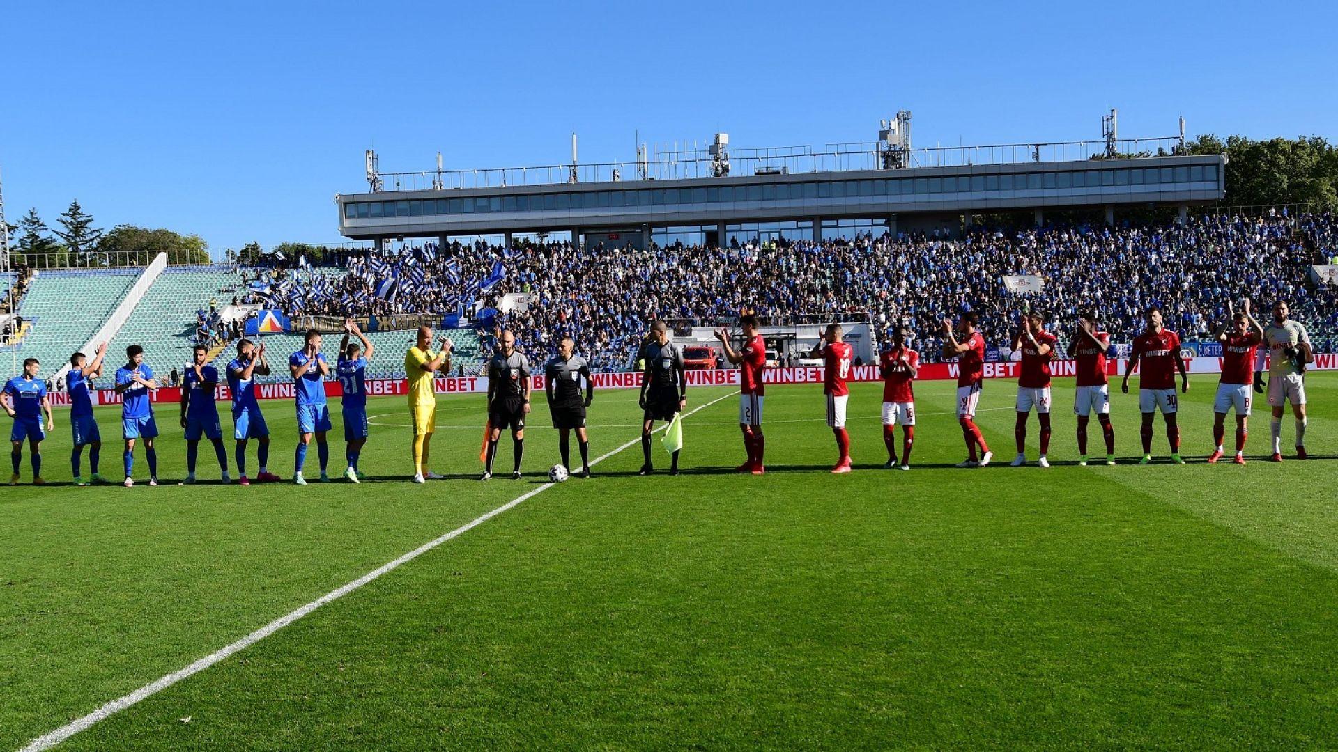 Спряха публиката от стадионите в София