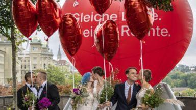 На референдум швейцарците одобриха узаконяването на еднополовите бракове