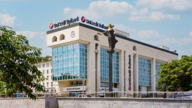 УниКредит Булбанк е най-добрата дигитална банка в България