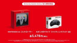 Nintendo показа нов контролер за Switch