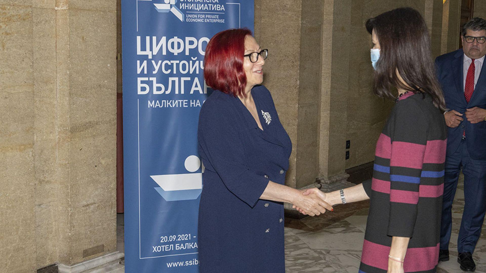 Международна кръгла маса в София по темите дигитализация и киберсигурност