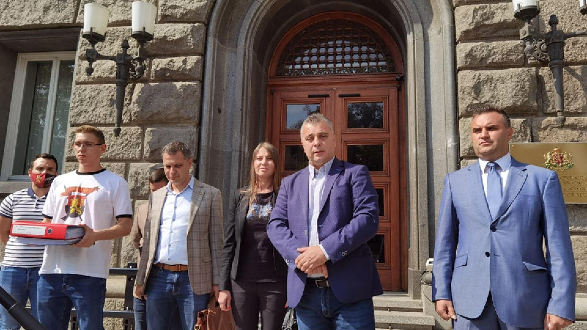 ВМРО се регистрира за изборите за президент и парламент