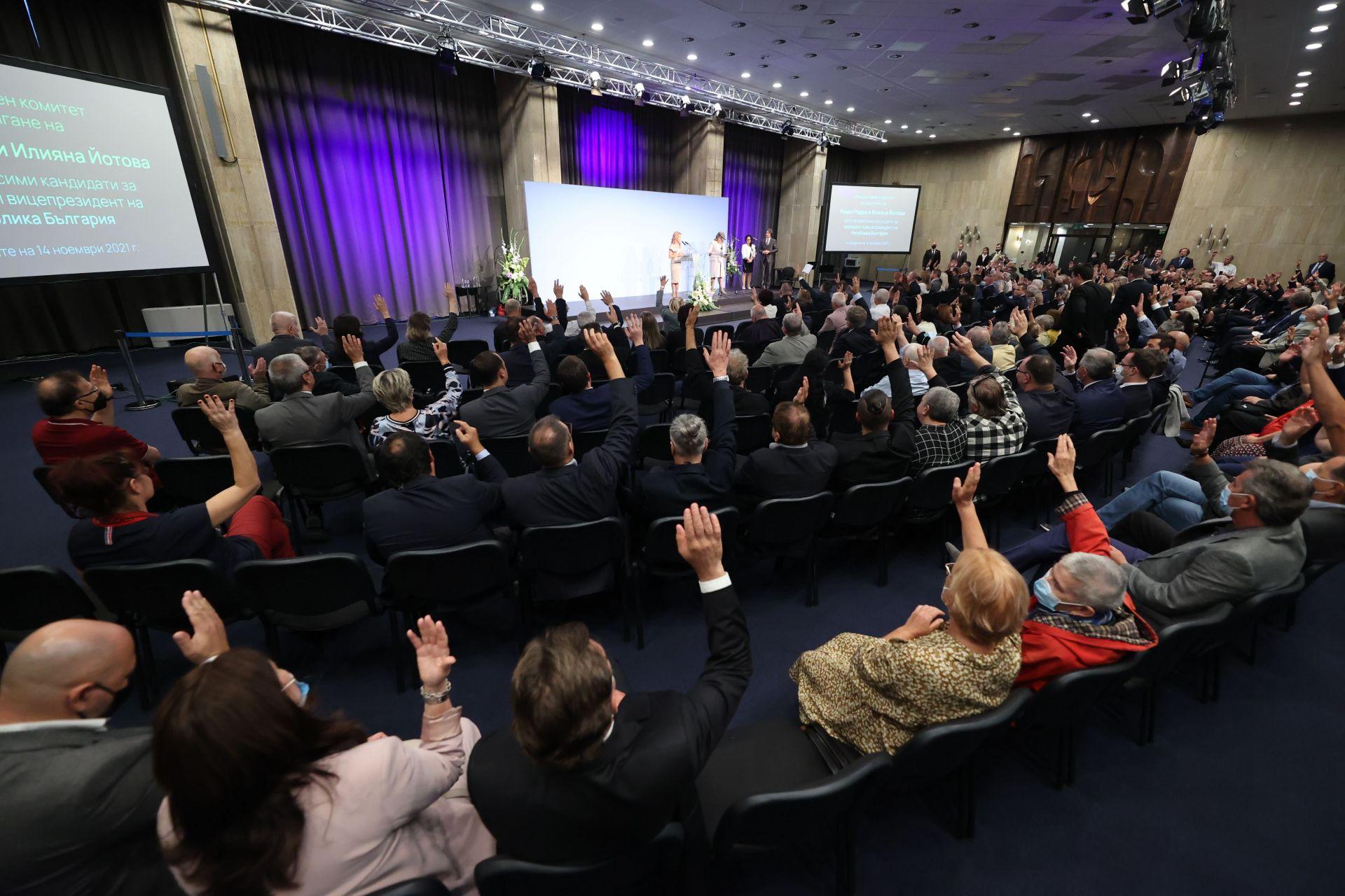 188 души присъстват на учредителното събрание