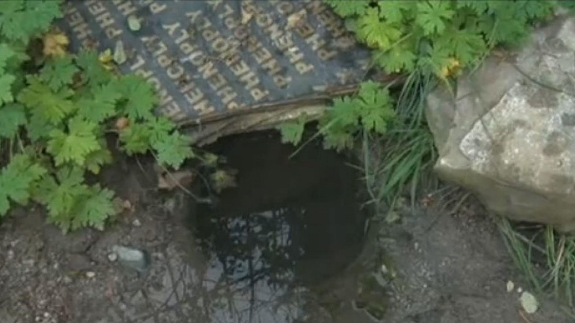 """Отпадни води заливат къщи в """"Малинова долина"""" в София"""
