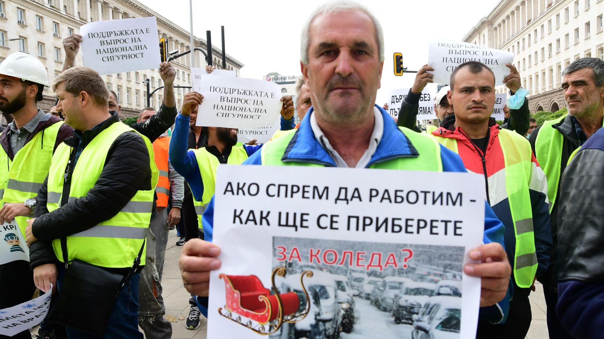 Строители блокираха ключови пътища в страната, дойдоха и пред МС (снимки и видео)