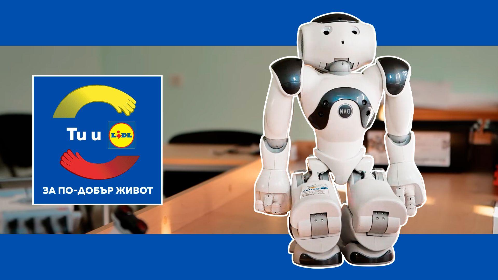 Ученици създават роботи в Силистра
