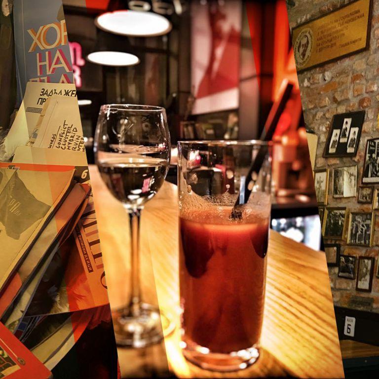 Столичният бар, който Би Би Си показа в репортаж