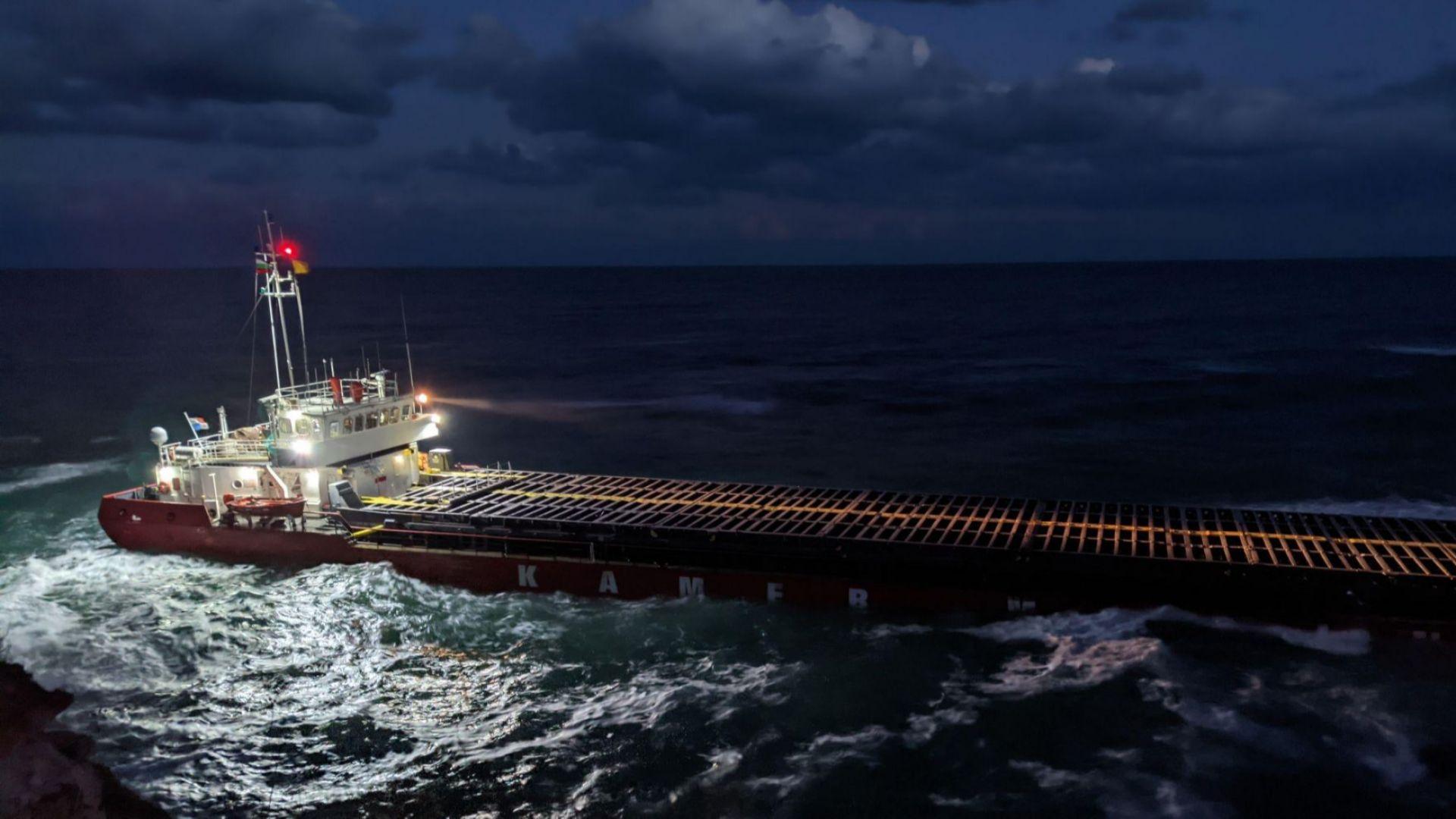 """Обсъждат се 4 варианта за товара от """"Вера Су"""", сред тях и изхвърляне в международни води"""