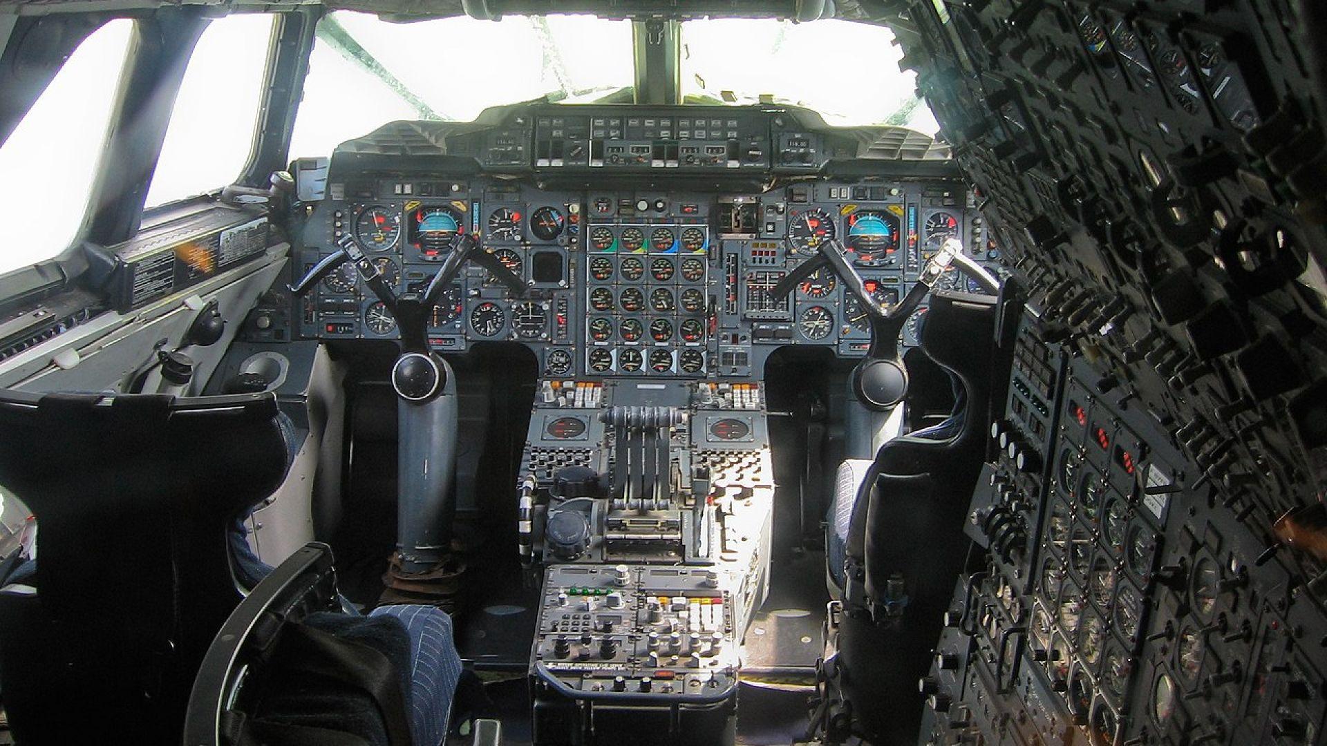 "Пилотската кабина на ""Конкорд"""