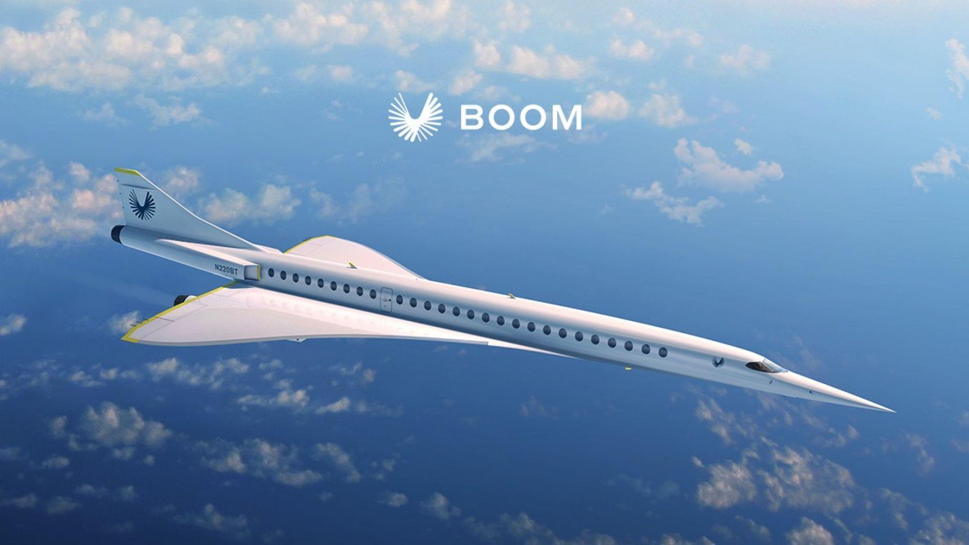 Самолетът на стартъп компанията Boom Supersonic от Денвър