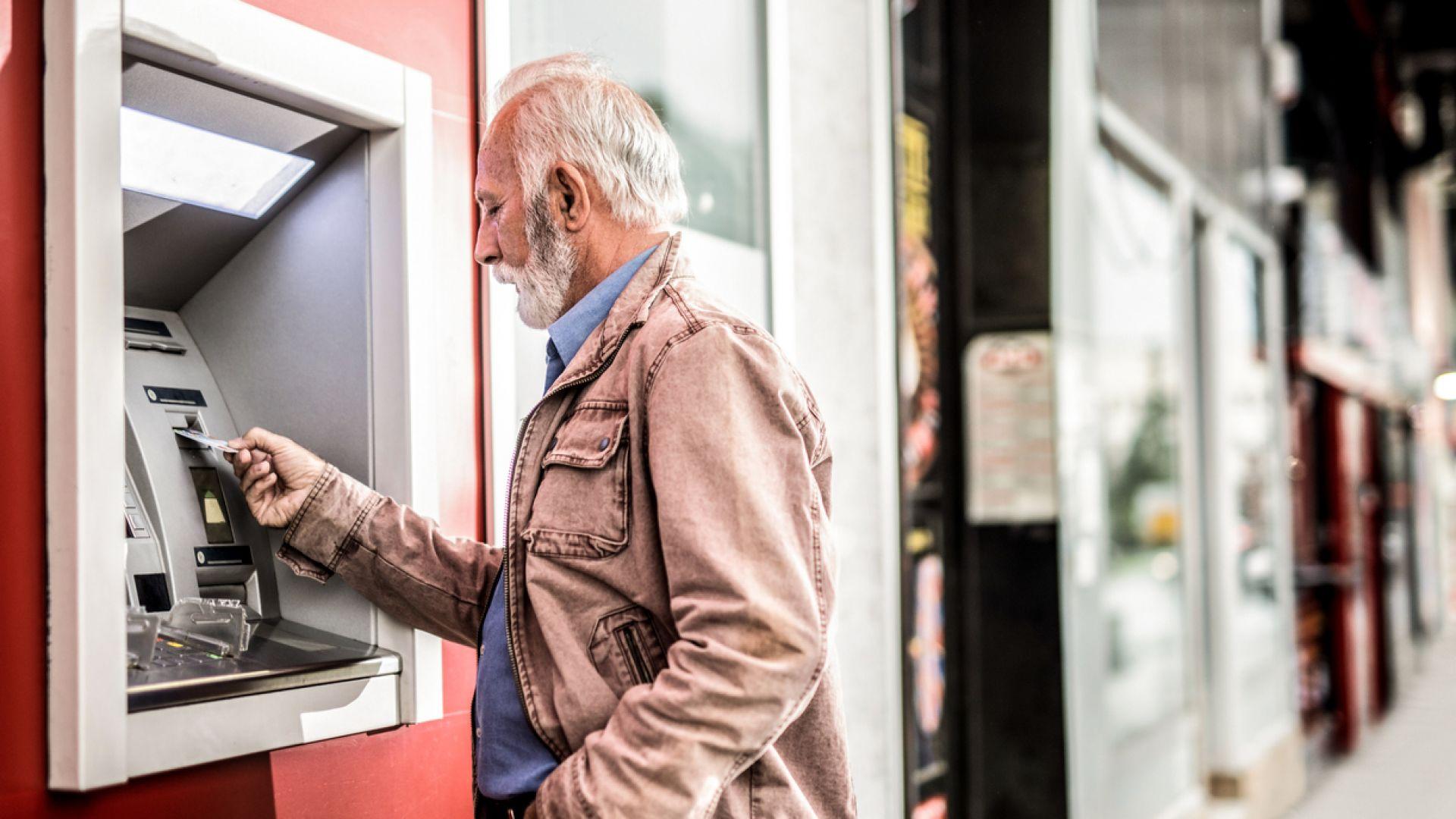 От 7 октомври започва изплащането на пенсиите и добавката от 120 лв.