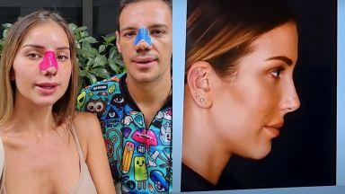 Семейство Петканови показаха новите си носове (снимки и видео)