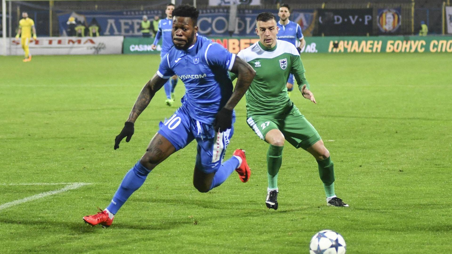Жуниор Мапуку официално се върна в българския футбол
