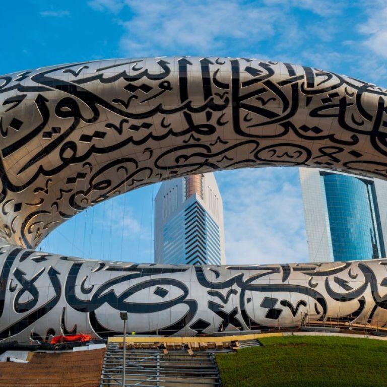 ЕКСПО 2020 Дубай: Как и какво да видите, билети и полезна информация