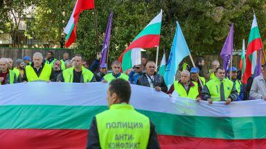 Голям протест заради цените на тока отново блокира центъра на София