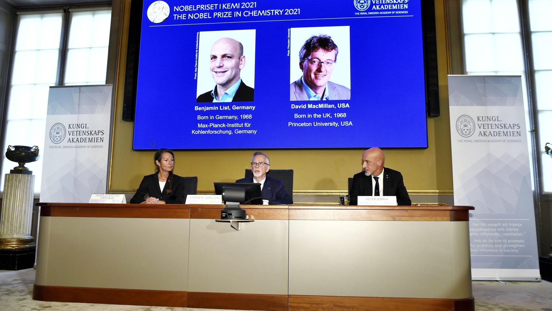Нобелова награда за инструмент за изграждане на молекули