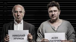 """Блатечки и Урумов кроят убийството на Матилда в премиера на театрална къща """"Вива арте"""""""