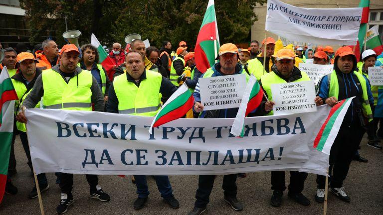 Провали се срещата на пътните строители с министър Комитова, поискаха оставката ѝ