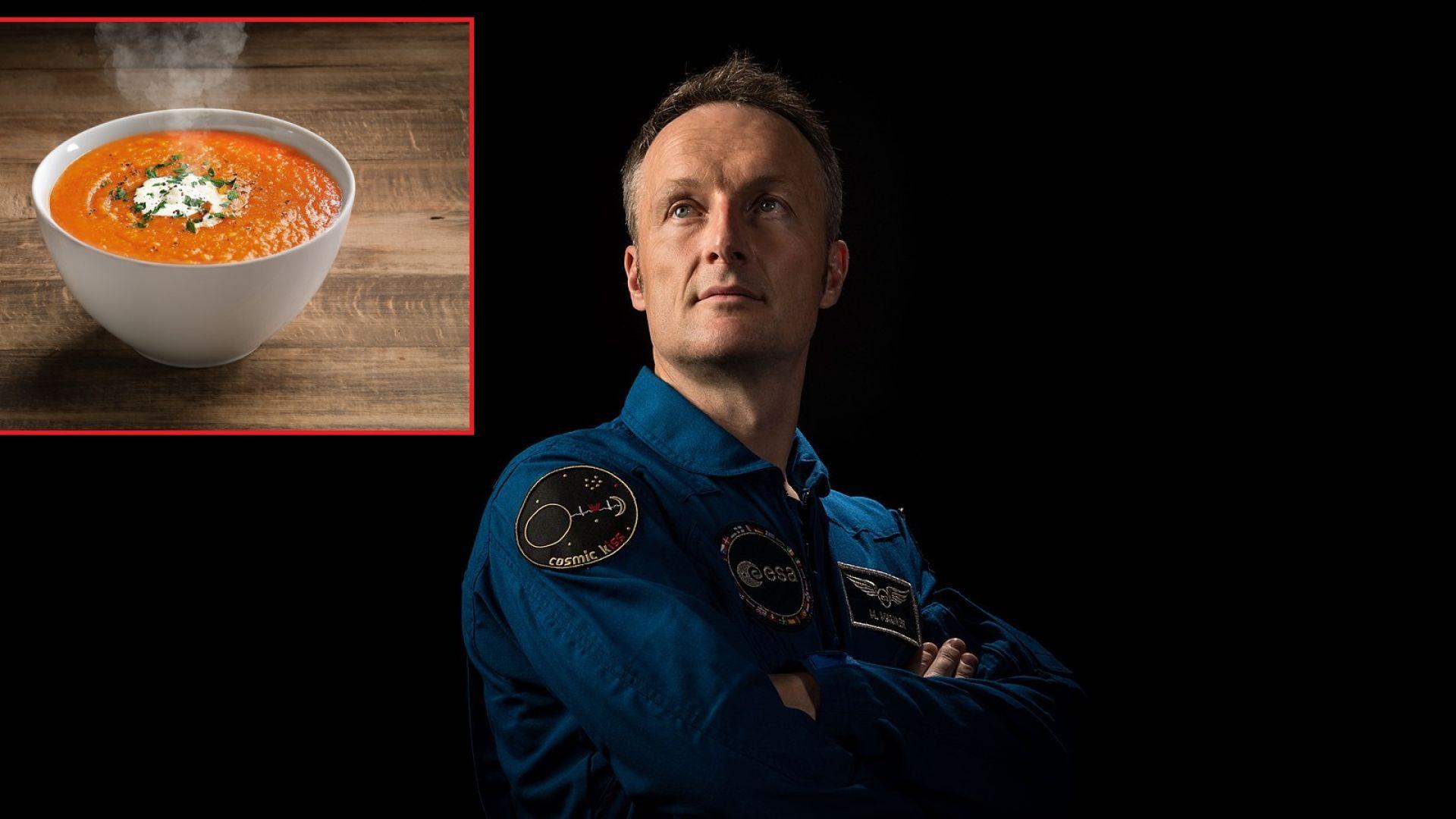 Астронавтите на МКС за пръв път ще опитат доматена супа