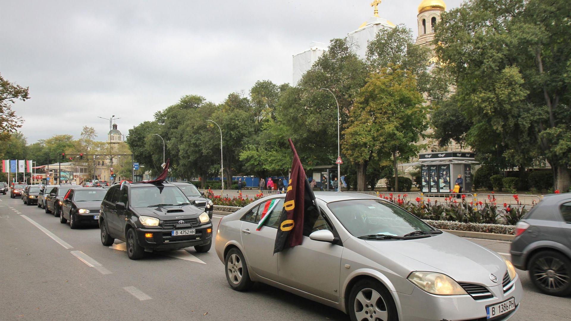 ВМРО поведе варненци и русенци на автопротест срещу високите цени на тока (снимки)