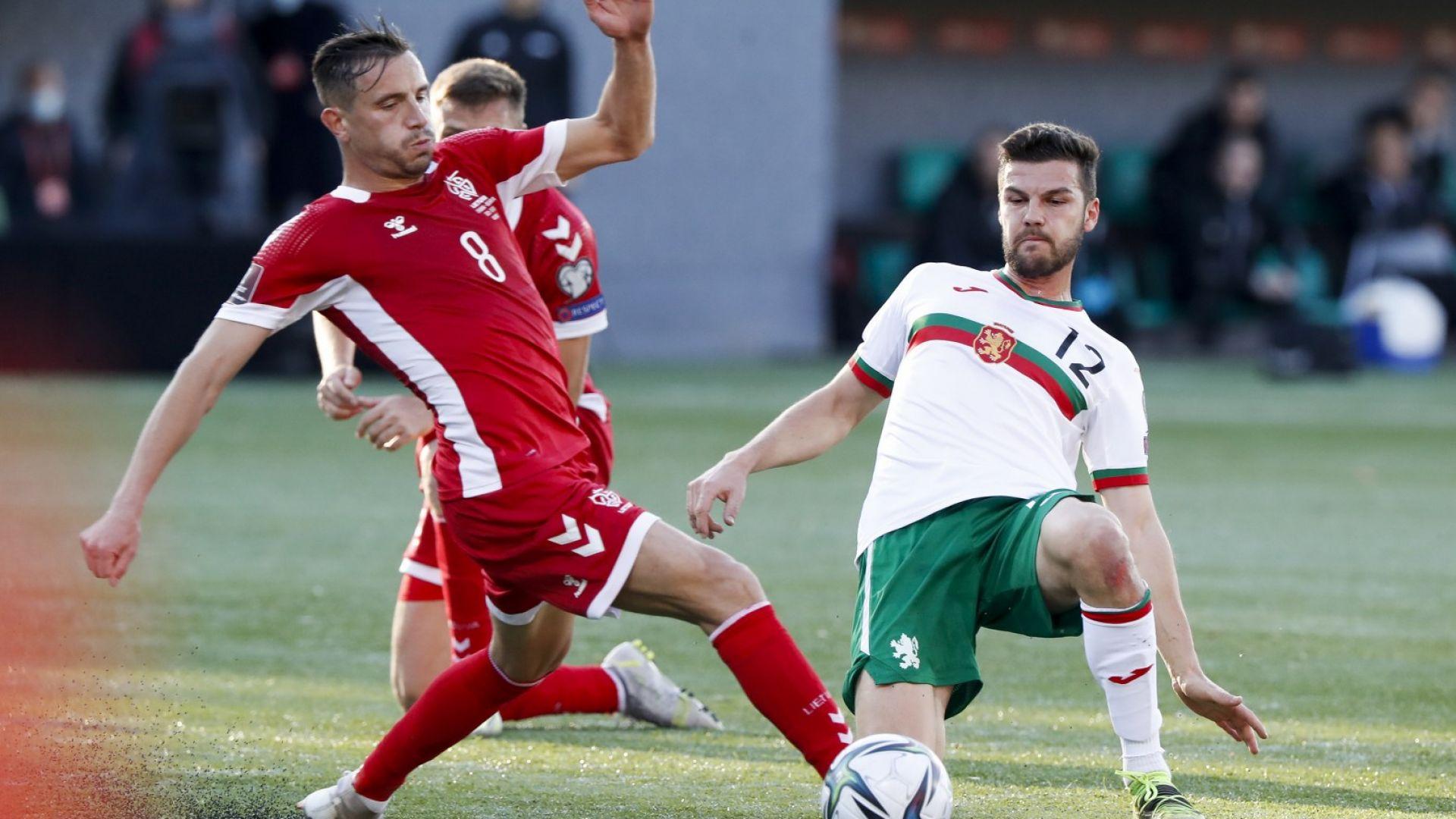 4 победи за 10 години: България като гост на футбол е катастрофа