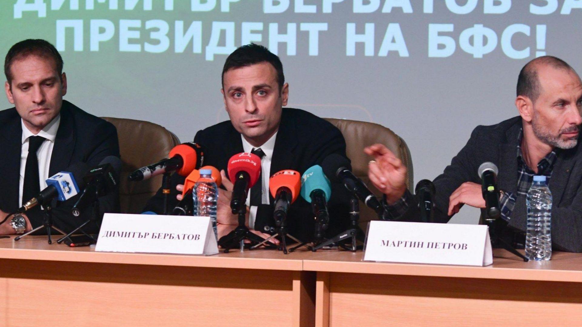 Екипът на Бербатов: Делегати, които критикуват БФС, няма да бъдат допуснати до конгреса