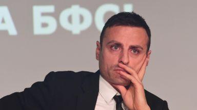 Бербатов със сериозни въпроси към шефовете на БФС: Дължат отговори!