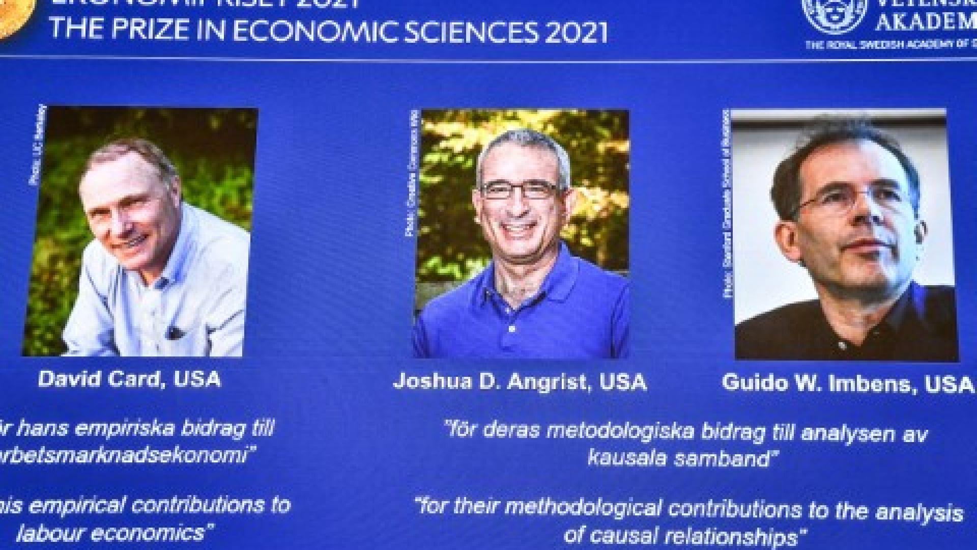 Изследвания за реалния живот донесоха Нобелова награда на трима икономисти, работещи в САЩ
