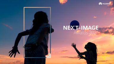 HUAWEI NEXT-IMAGE Awards 2021 отново очаква снимките ви в глобален и локален конкурс с големи награди