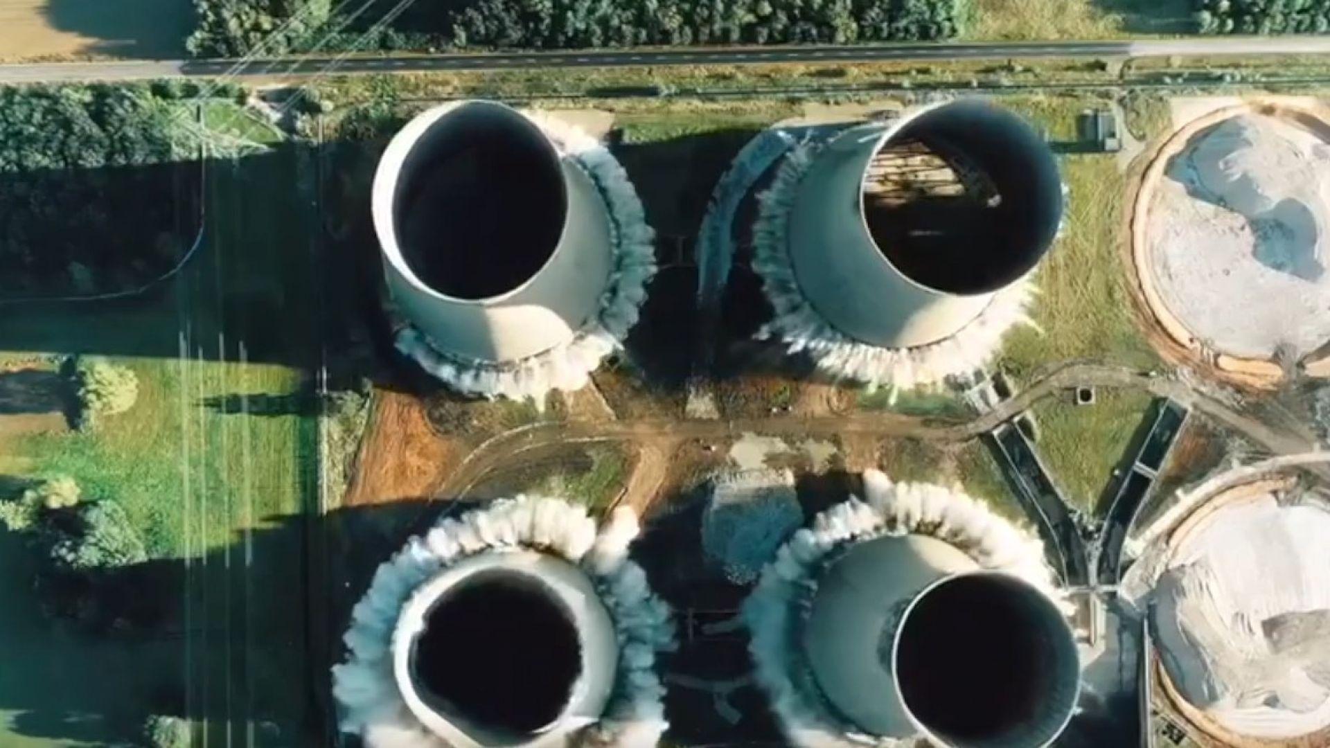 Взривиха зрелищно въглищна електроцентрала във Великобритания (видео)