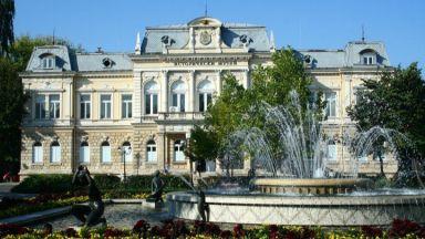 Русенският музей отвори за посетители обновени зали
