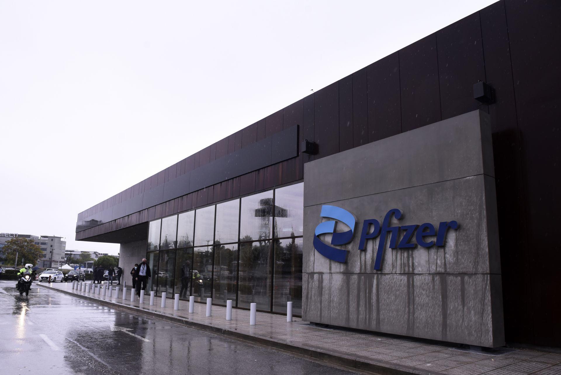 """""""Пфайзер"""" откри два високотехнологични центъра в Солун"""
