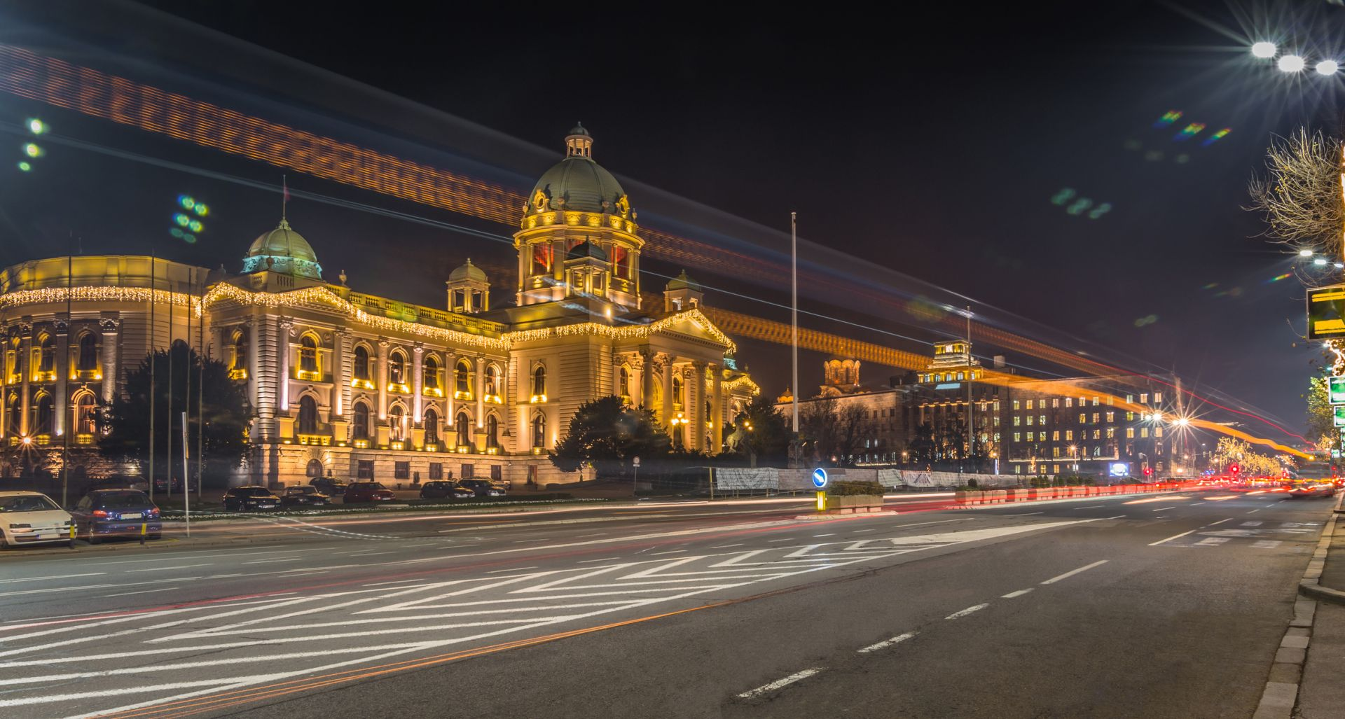 Сръбският парламент