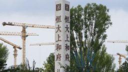 Трета китайска компания за недвижими имоти не може да плаща дълговете си