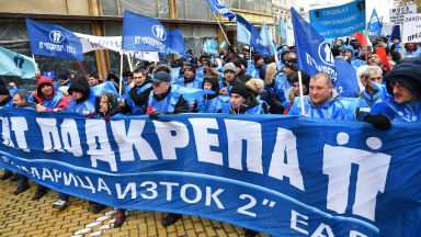 Два протеста блокират София: Стотици миньори идват на жълтите павета, готови и на релсите да легнат