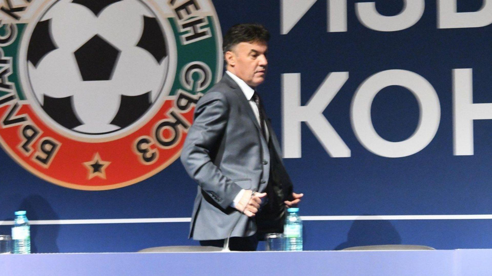 УЕФА потвърди победата на Михайлов на своя сайт
