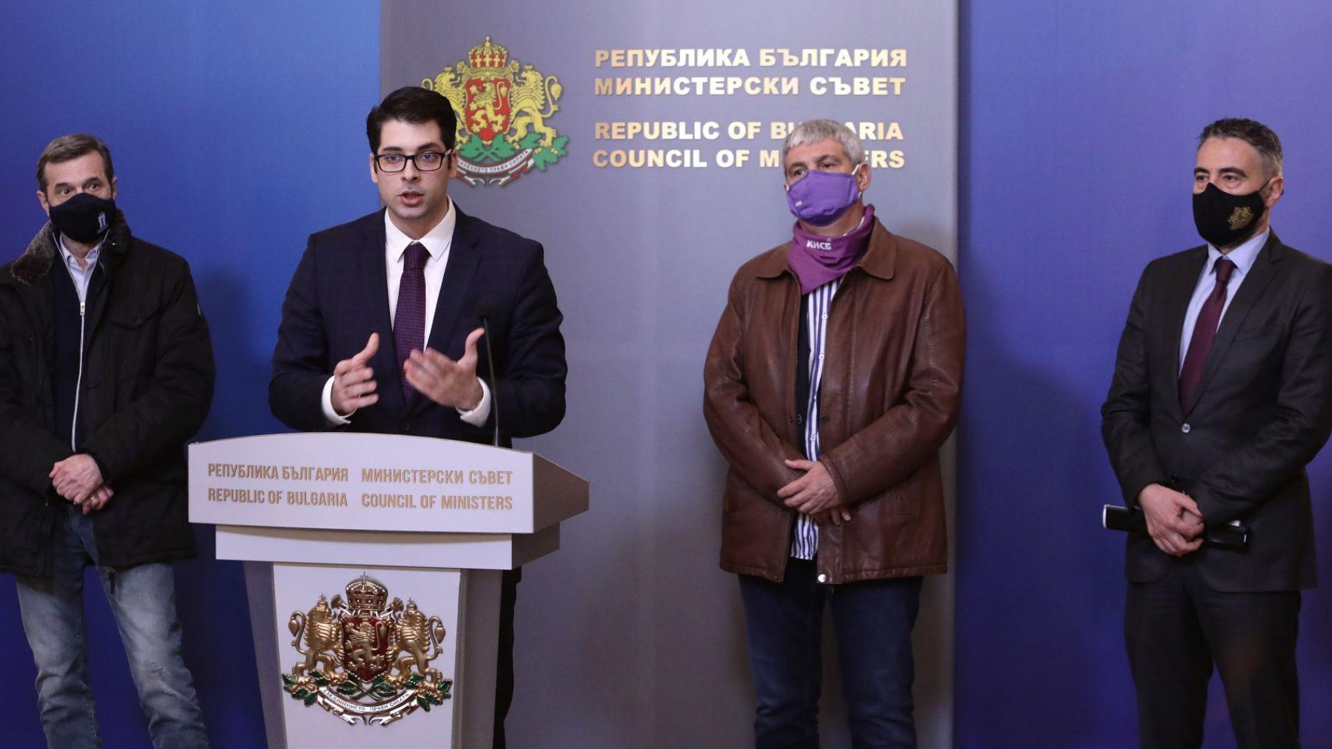 """Създава се Държавно предприятие """"Конверсия на въглищни региони"""""""