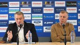 """""""Левски"""" представи новия си Управителен съвет, Иво Ивков ще е изпълнителен директор"""