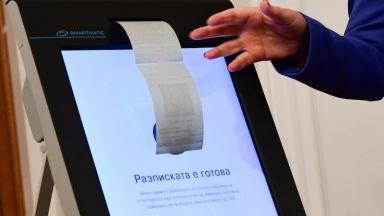 МВР разкри груби нарушения за изборите в област Разград