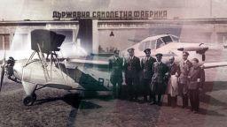Държавна самолетна фабрика - когато България сама въоръжаваше армията си