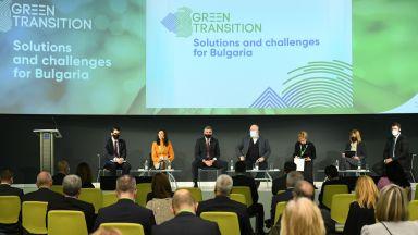 Европа търси верния път за Зеления преход и България е част от този процес (снимки)