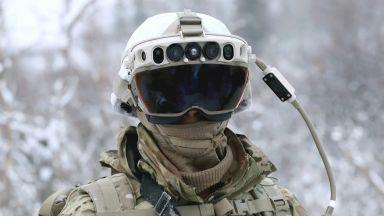 Пентагонът спря проект за шлем с добавена реалност