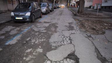 Затварят част от голяма улица в Бургас почти за месец