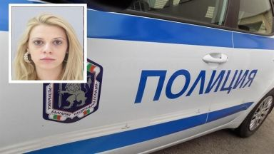 Обявиха официално за издирване изчезналата на път за фитнеса млада жена в София